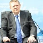 Николай Панков: Съезд в Волгограде позволил решить важные для АПК задачи. Видео