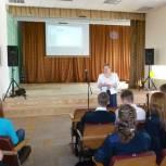 День местного самоуправления в сыктывкарской школе