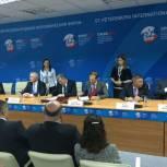 Минпромторг России и Правительство Калужской области подписали соглашение о сотрудничестве