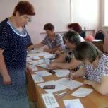 Голосование в Бессоновском районе