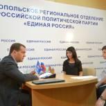Дмитрий Медведев провел прием граждан в Севастополе