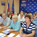 Исполнение поручений в сфере АПК — под контролем «Единой России»