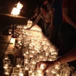 Около трех тысяч  томичей зажгли «Свечу Памяти»