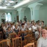 В Волоколамском районе прошёл второй этап X Конференции местного отделения партии «Единая Россия»