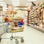 Куда сообщать о фактах завышения цен на продукты?