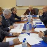 В Москве состоялось очередное заседание Президиума ЦКРК