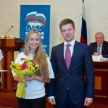 В Реутове состоялась XXV конференция местного отделения партии «Единая Россия»