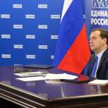 """Власти проанализируют налоговые вопросы - лидер """"Единой России"""""""