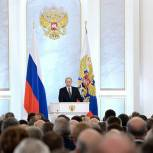 РФ не будет следовать в фарватере Запада по украинскому вопросу - Путин