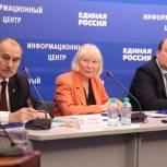В Москве состоялись заседания ЦКРК и Президиума ЦКРК Партии