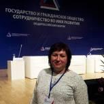Наталья Епихина: Президент считает работу НКО значимой