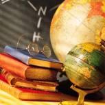 «Единая Россия» предлагает поправки для ФГОС с акцентом на патриотическом воспитании школьников