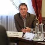 В 2015 году рязанским НКО выделят субсидии на сумму 3,3 млн рублей