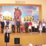Первомайский район: Успешная семья-2015