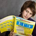 Все школьные экзамены хотят разделить на два уровня сложности