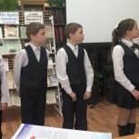 В Гаврилов-Яме подвели итоги детского литературного конкурса о войне