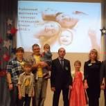 Белинский район: фестиваль - конкурс «Успешная семья-2015»