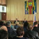 В Сараях состоялось заседание местного политсовета