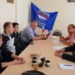 Сердобский район: единороссы встретились с молодыми опекаемыми Дома ветеранов труда