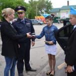 В Шилово прошла акция по предотвращению детского дорожно-транспортного травматизма