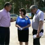 Заречный: Вячеслав Гладков обсуждает с депутатами реализацию наказов избирателей
