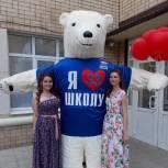 Энгельсское отделение партии «Единая Россия» поздравило выпускников с окончанием школы