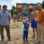 В Воскресенском районе открыта новая волейбольная площадка