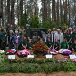 В Велижском районе почтили память найденных солдат