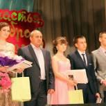 Благодарственные письма от «Единой России» получили выпускники города Скопина