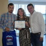 На Алтае поздравили победителей конкурса «Победа моими глазами»