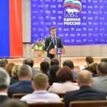 Состоялась XXV Конференция Коми регионального отделения Партии