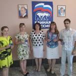 В Сасово состоялось очередное заседание местного политсовета «Единой России»