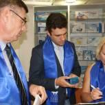 «Единая Россия» провела мониторинг аптечных цен в Кемерово