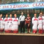 В Кузнецком районе продолжаются праздники села