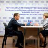 Медведев поручил рассмотреть вопрос о создании медцентра в Калуге
