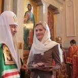 Патриарх наградил Яровую орденом