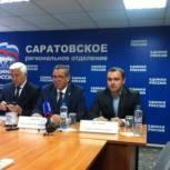 В Региональном исполкоме «Единой России» прошел брифинг по подведению итогов прошедших выборов