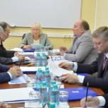 В Москве прошло заседание Президиума Центральной контрольно-ревизионной комиссии