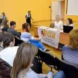 Активисты РССМ провели 24 встречи с сельским населением
