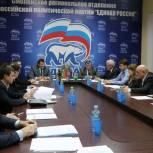 Смоленские единороссы приняли решение создать фракцию Партии в Горсовете
