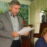 Ижемские единороссы определились с кандидатом на пост главы района