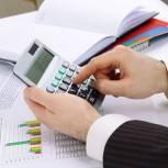 В Пензенской области объявлен конкурс на предоставление субсидий для малого и среднего бизнеса