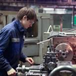 Более 80% переобучившихся безработных трудоустраиваются на предприятиях региона