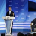 Медведев призывает учесть ошибки последних региональных выборов