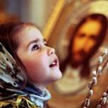 Пензенские педагоги стали призерами конкурса «Православный учитель»