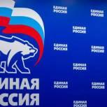 Бюро Высшего совета Партии обсудило вопросы предстоящего XV Съезда «Единой России»
