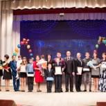 Состоялась торжественная церемония награждения победителей республиканского конкурса «Семья года» 2015