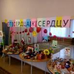 Чкаловские единороссы провели благотворительную ярмарку игрушек