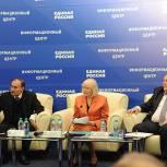 В Москве прошло заседание ЦКРК «Единой России»