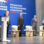Рязанские единороссы избрали делегатов на XV съезд партии